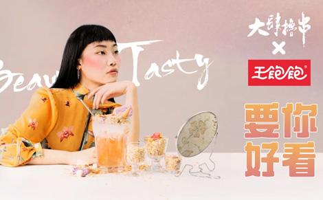 """迷你""""随身饱""""小包高纤水果燕麦片"""