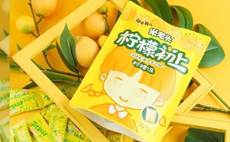 """米老头""""柠檬初上""""柠檬冻"""