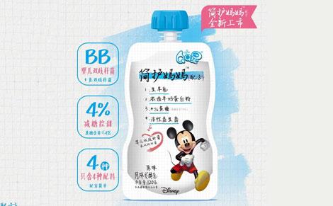 伊利QQ星简护妈妈儿童酸奶