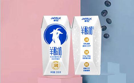 卓牧羊酸奶