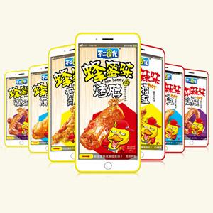 湖南九馋食品:推广很好哦,一次不错的尝试!