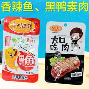 合作再次升级,湖南二人天食品续约火爆食品网!