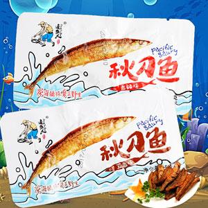 热烈祝贺福建省船老大食品签约火爆食品网,共赢未来,再创辉煌!