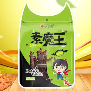山东五贤斋亚虎老虎机国际平台亚虎国际 唯一 官网