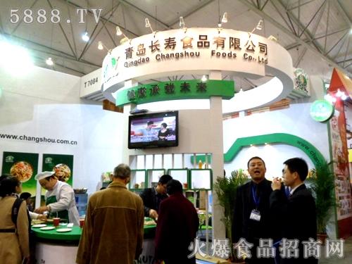 青岛长寿食品有限公司-2012年成都全国春季糖酒会参展展位