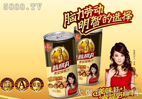 好佳一:真材实料争创中国核桃汁第一品牌