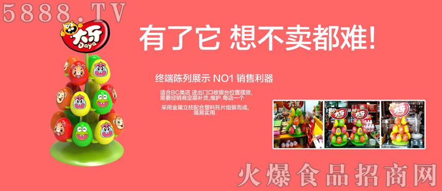 上海那美食品有限公司
