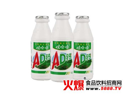 有着时代的回忆,但随着众多新型儿童饮品推出市场,娃哈哈ad钙奶的销售