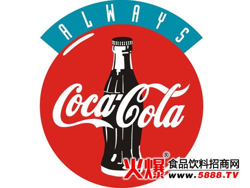中国的创新精神让可口可乐敬畏