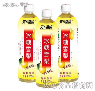 健康生活 荣事达冰糖雪梨_荣事达集团-火爆食品饮料网