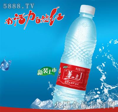 华山泉矿泉水,纯天然,更健康