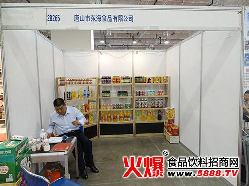 唐山市东海食品勇于创新共谋发展
