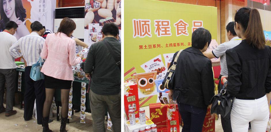 火爆食品网大讲堂郑州订货会