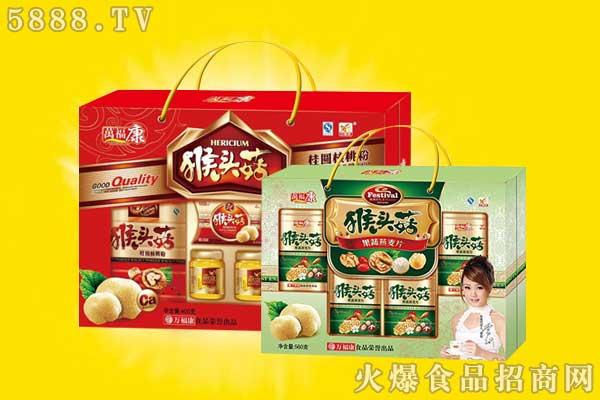 万福康猴头菇系列产品