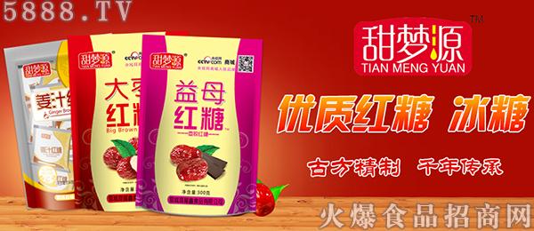 山东省郓城县耀鑫食品有限公司