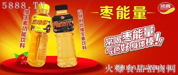 常喝枣能量 气色好身体棒!