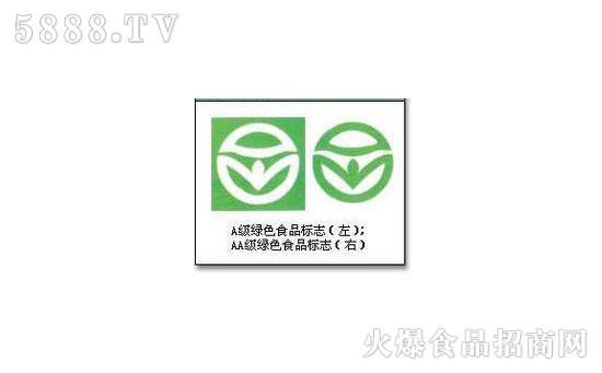 蓓蕾幼儿园logo设计