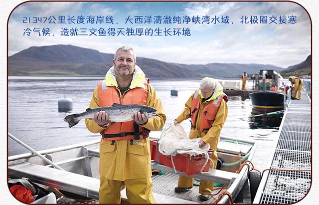 深海渔家-香辣味360g_13