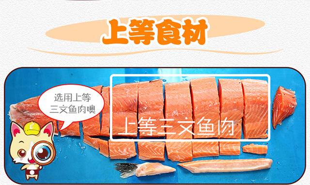 深海渔家-香辣味360g_19