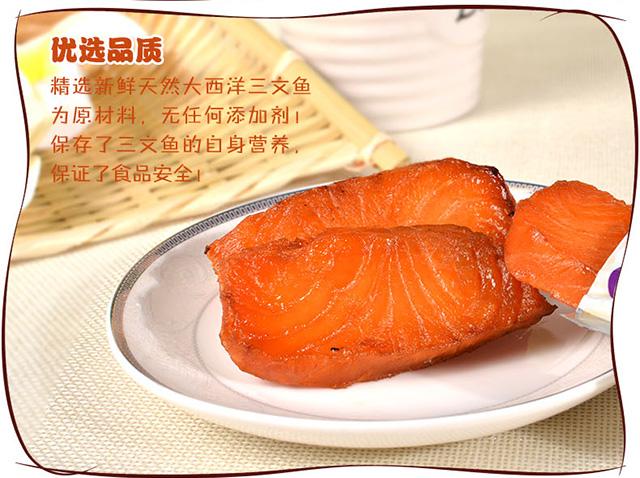 360g黑胡椒_08