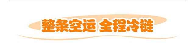 360克经典原味详情_17