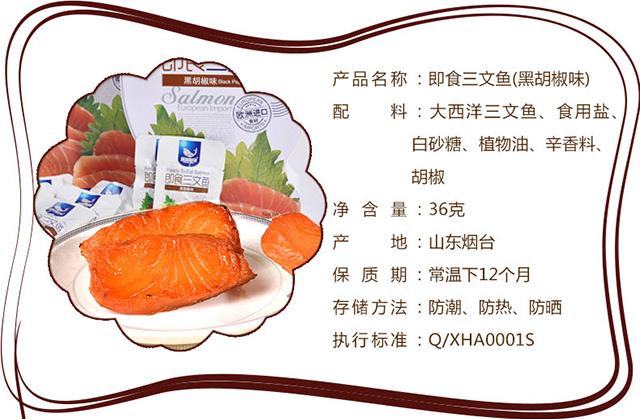 36g黑胡椒_06