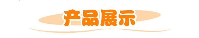 72克经典原味详情_05