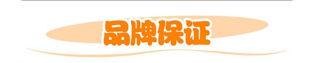 72克经典原味详情_24