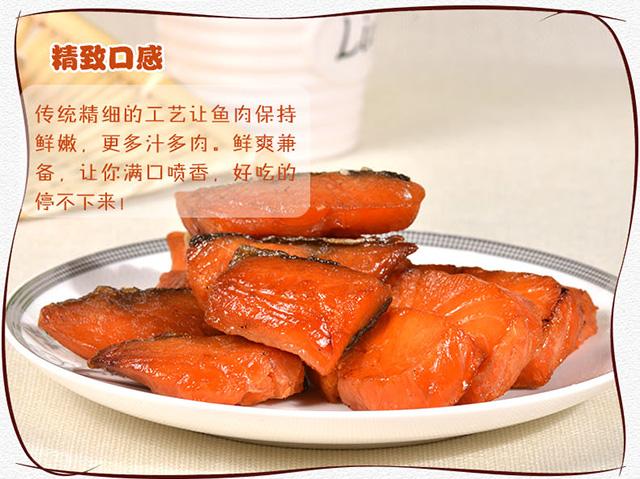 深海渔家-香辣味72g_09