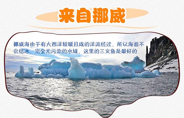 深海渔家-香辣味72g_11