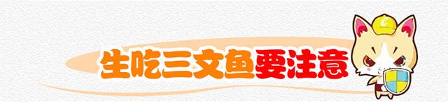 深海渔家-香辣味72g_20