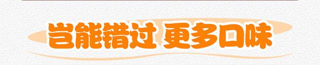 深海渔家-香辣味72g_27