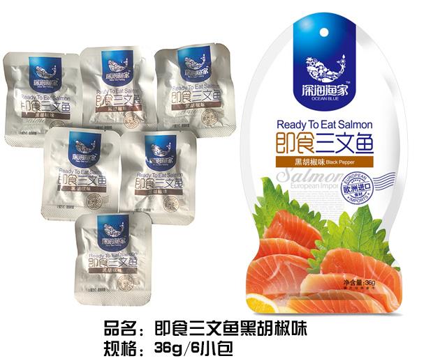 三文鱼黑胡椒味36g