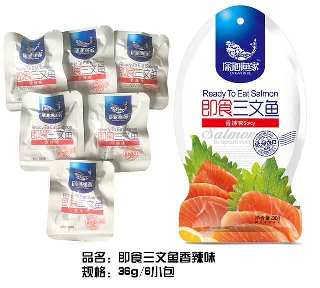 三文鱼香辣味36g