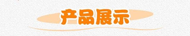 深海渔家-香辣味36g_05