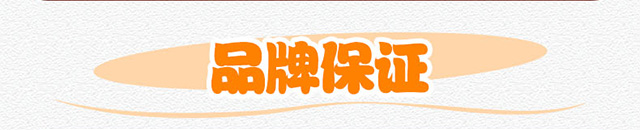 深海渔家-香辣味36g_24