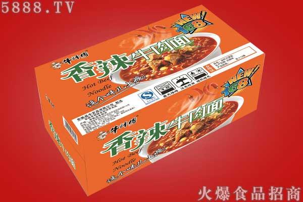 牛师傅168香辣牛肉面桶装(箱)