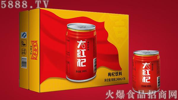王老吉大红杞枸杞饮料240mlx16罐