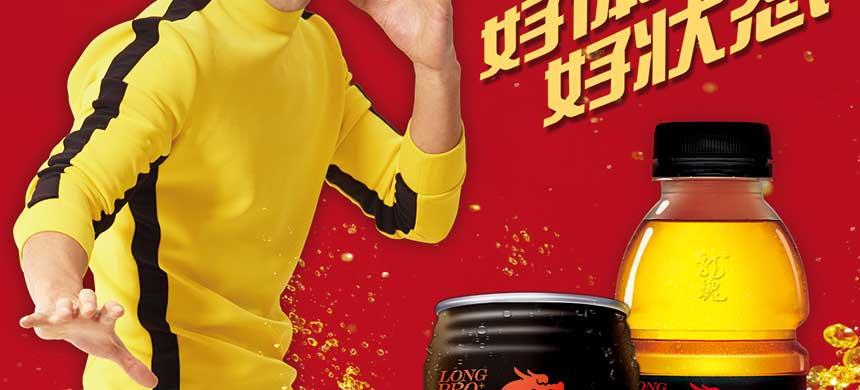 牛磺酸强化型维生素风味饮料招商彩页