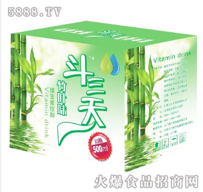 竹叶味维生素饮料