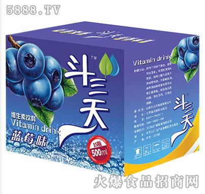 蓝莓味维生素饮料