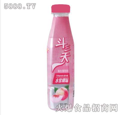 维生素饮料