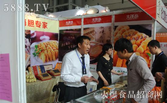大洋岛海胆首秀中国食材节,开启国内市场战略