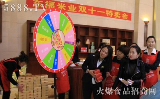 林东福小学特卖双十一举办_中山市黄圃镇泰尹东米业图片
