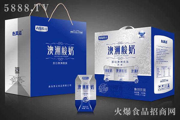 包裝 包裝設計 購物紙袋 紙袋 600_400