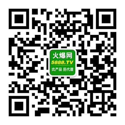 火爆食品饮料招商网官方微信