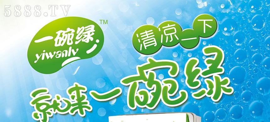 绿豆沙_01
