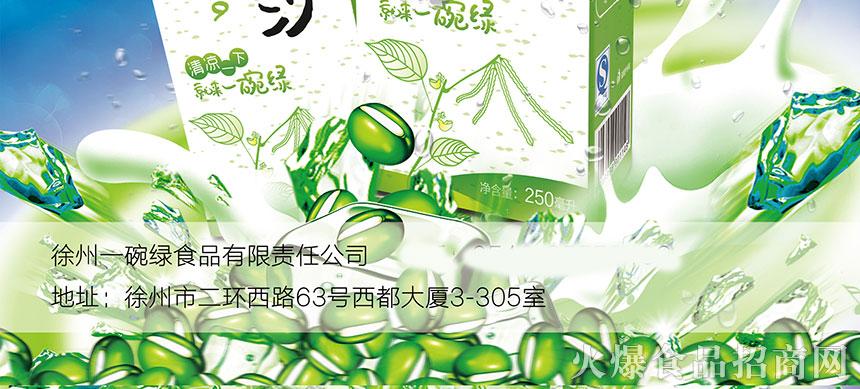绿豆沙_03