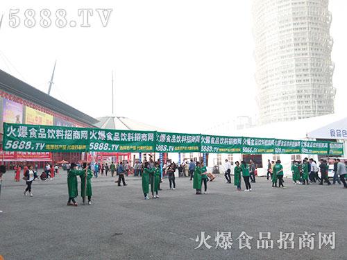 火爆食品网在郑州糖酒会上大显风采