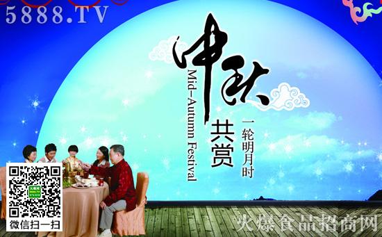 中秋节的风俗有哪些